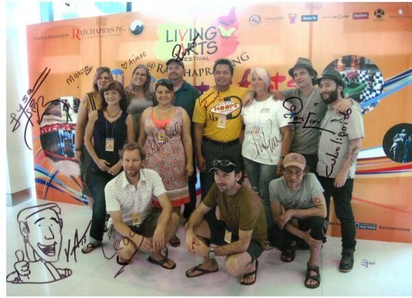 Living Arts Festival