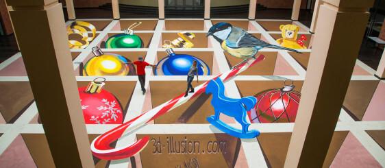 "The biggest 3d street painting in Ukraine was done in ""Olimpiyskiy"" stadium in Kiev"