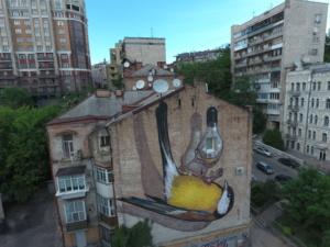 """3d mural """"Freedom"""" in Kiev"""
