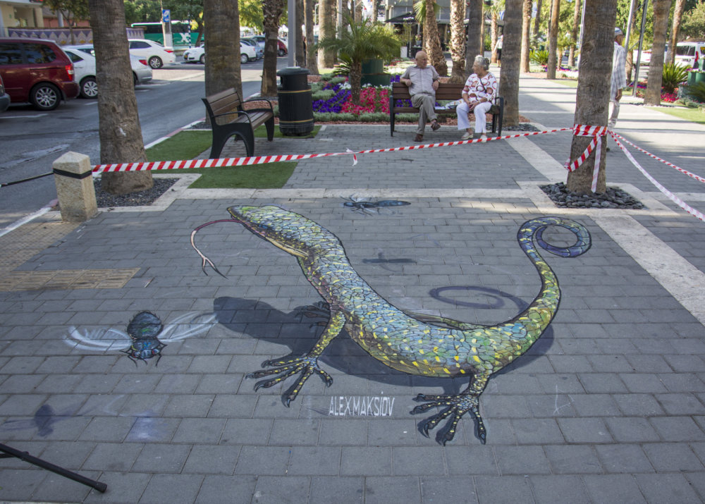 dפסטיבל עפולה בינלאומי לציור מדרכות 3
